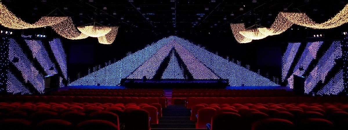 ShowLED Animation - LED curtain
