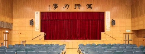 Chiu Yang Por Yen Primary School - stage velvet, blackout fabric